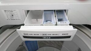 パナソニック 洗濯機『泡洗浄』洗剤ケース