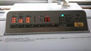 パナソニック 洗濯機『泡洗浄』洗濯時間の表示