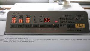 パナソニック 洗濯機『泡洗浄』洗剤量の表示