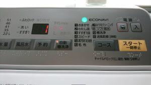 パナソニック 洗濯機『泡洗浄』自動槽洗浄