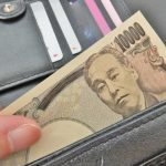 セゾンゴールド・アメリカン・エキスプレス・カードの年会費のお得な支払い方法!