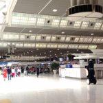 楽天ゴールドカード、プレミアムカードの空港ラウンジサービスの違いは?空港一覧やプライオリティ・パスの年会費無料を解説。